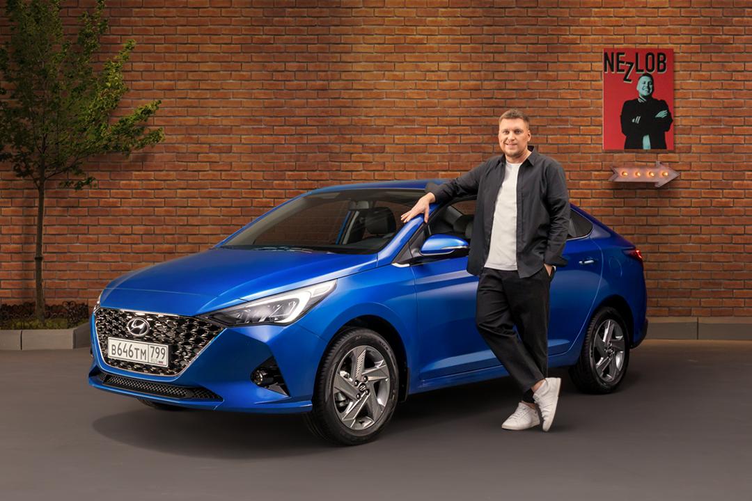 Hyundai запускает кампанию с участием юмориста Александра Незлобина