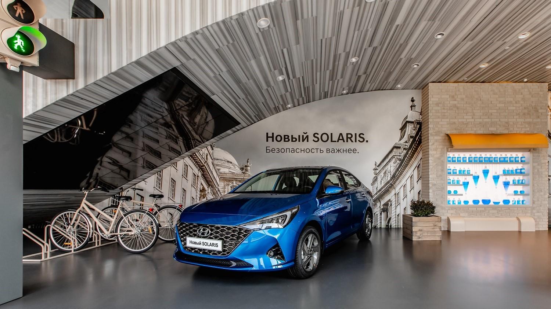 Hyundai Solaris PROSAFETY в центре новой экспозиции в Hyundai MotorStudio