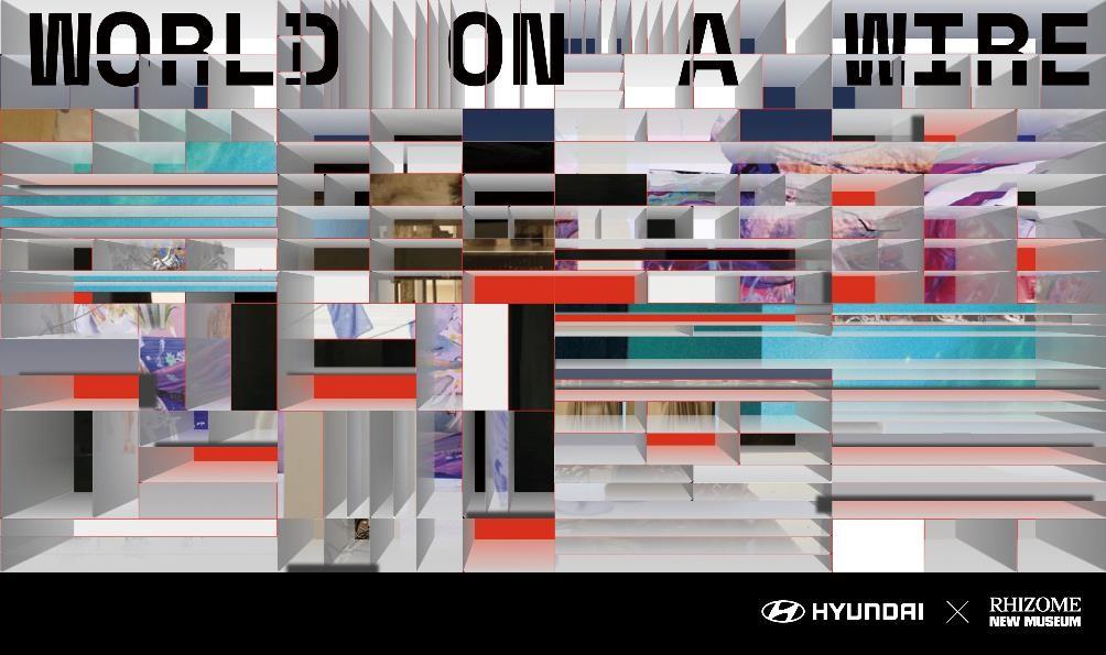 Hyundai Motor и Rhizome под эгидой Нового музея в Нью-Йорке будут демонстрировать современное цифровое искусство во всем мире